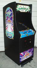 Galaga - After Restoration