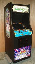 Galaga Arcade Video Game fully restored art