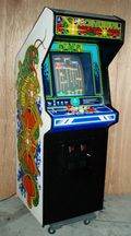 Centipede Arcade Video Game 60-in-1 Multicade
