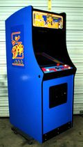 Ace Amusements Special Pricing 60-in-1 Ms. Pac-Man Multicade