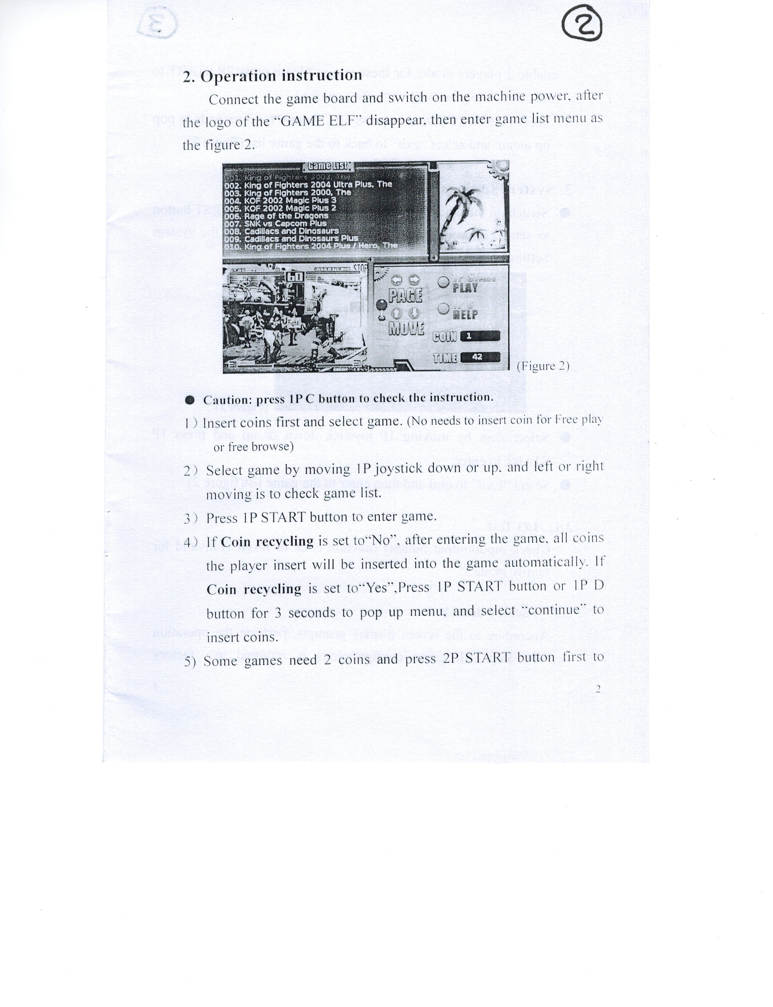 game elf wiring diagram game image wiring diagram 621 in 1 game elf multicade system games list and manual on game elf wiring diagram